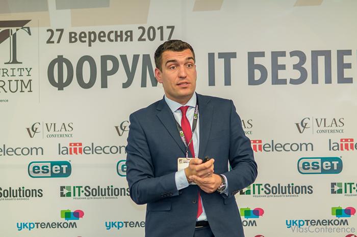 Иван Зимин, технический директор IT-SOLUTIONS выступает с докладом «Привлекать ли специалистов по информационной безопасности или айтишники справятся сами?»