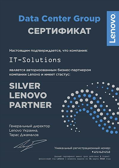 IT-Solutions получила статус Silver Lenovo Partner