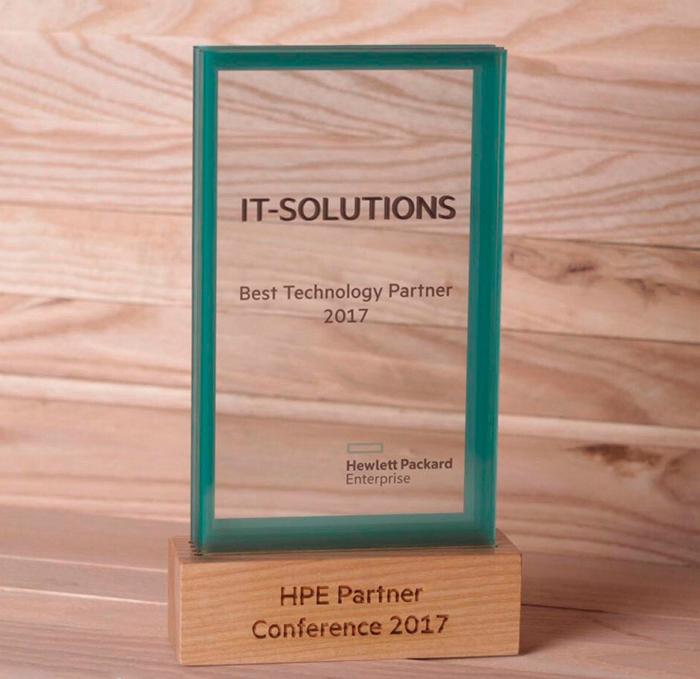 IT-Solutions названа лучшим технологическим партнером Нewlett Packard Enterprise, Украина в 2017 году