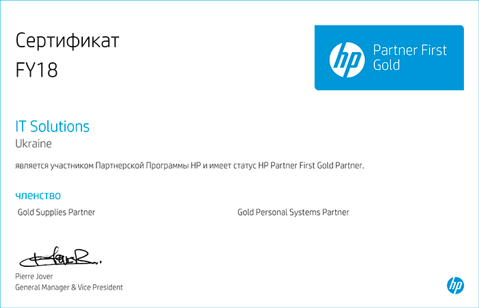 IT-Solutions подтвердила наивысший статус HP Partner First Gold
