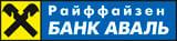 Райффайзен банк Аваль логотип